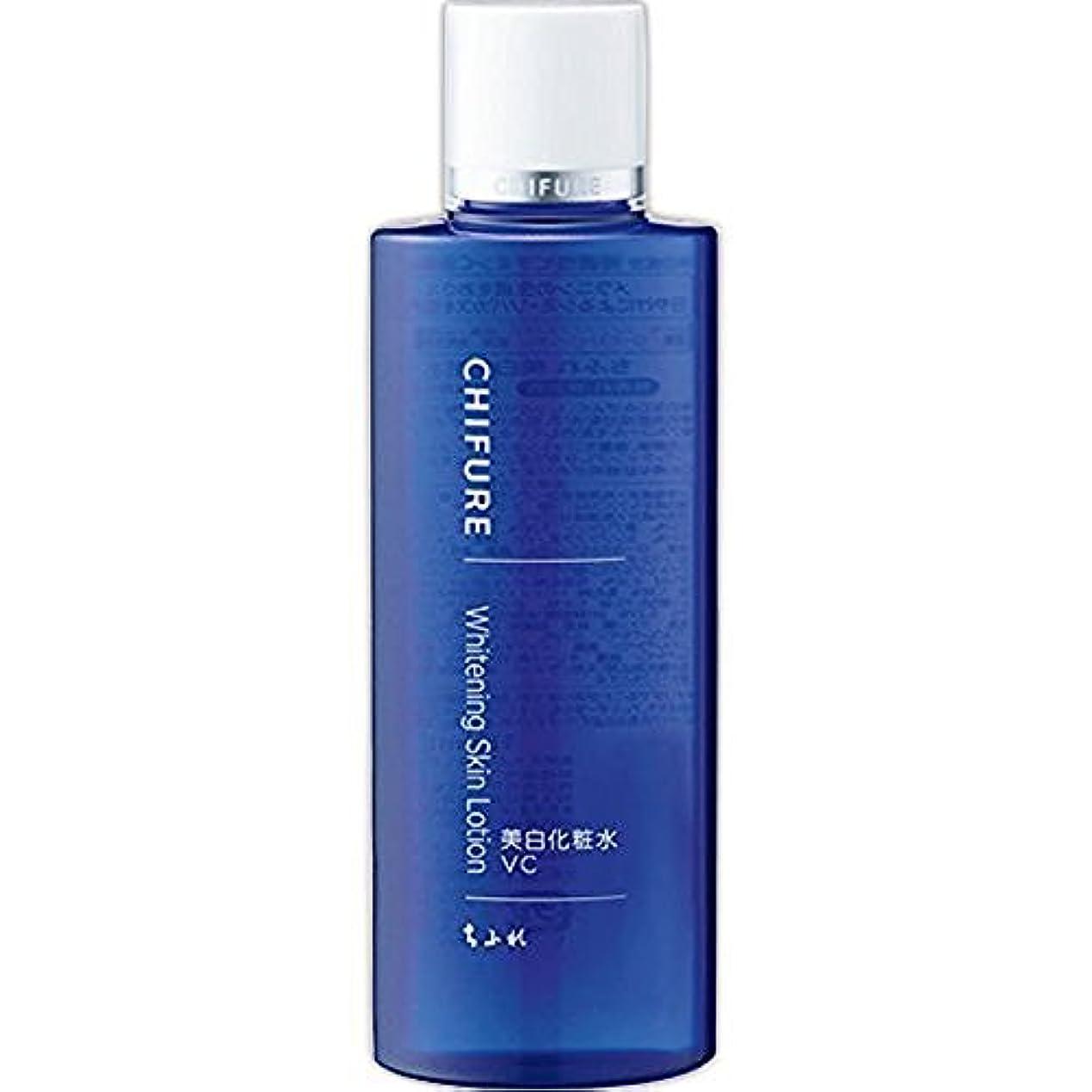 強要目立つ圧縮するちふれ化粧品 美白化粧水 VC 180ML (医薬部外品)