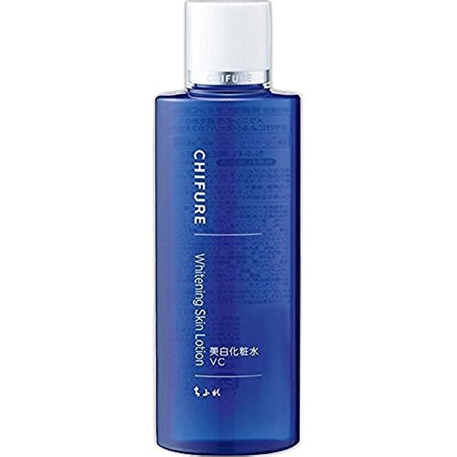 ハーブ提唱する団結するちふれ化粧品 美白化粧水 VC 180ML (医薬部外品)
