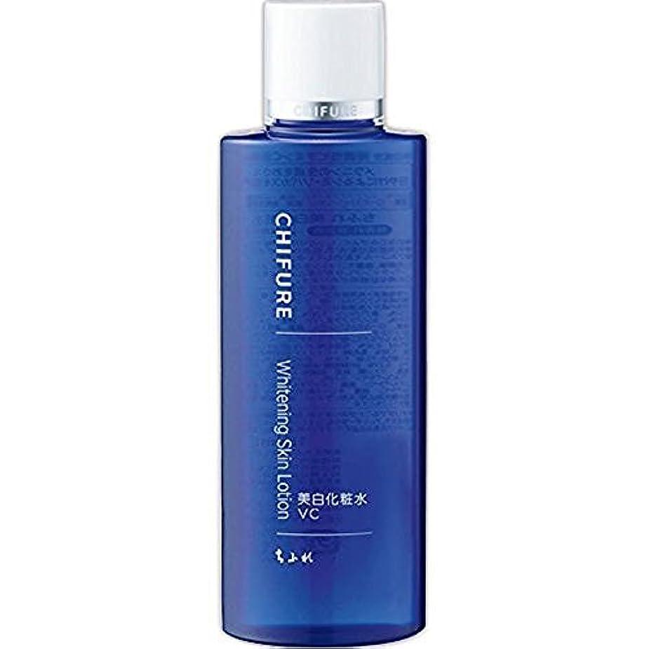 まばたきミニ電極ちふれ化粧品 美白化粧水 VC 180ML (医薬部外品)