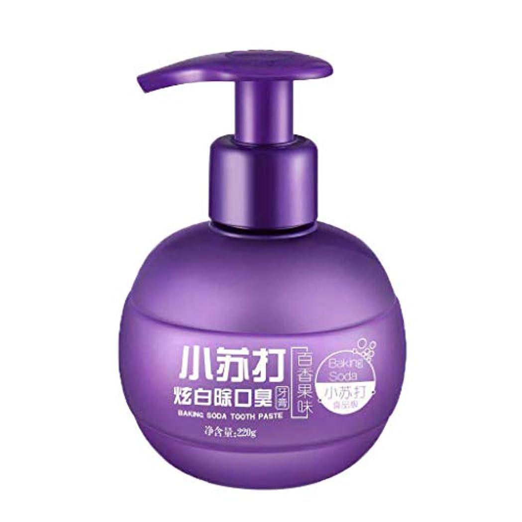 同封する出演者紫のDream 歯磨き粉 歯みがき 歯周プロケア 歯科用 ソーダ 口臭予防 美白 220g (パープル)