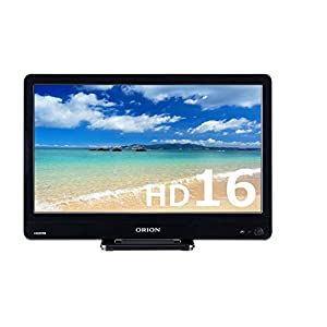 オリオン 16V型 液晶 テレビ DMX161-B1 ハイビジョン 1波(地上デジタル) ブルーライトガード搭載 ブラック