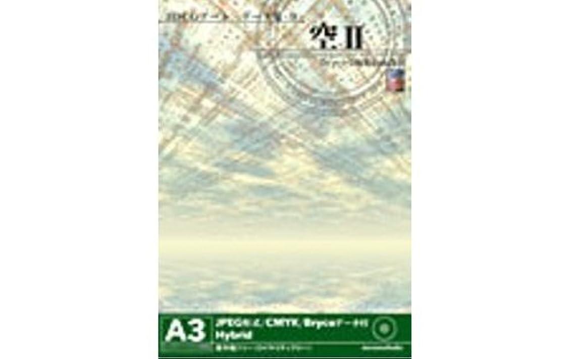 不利無人遺跡3DCGアート.データ集 9 「空2」
