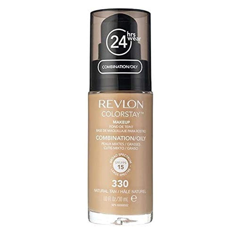 [Revlon ] レブロンカラーステイ基盤コンビ/油性Nat日焼け30ミリリットル - Revlon Color Stay Foundation Combi/Oily Nat Tan 30ml [並行輸入品]