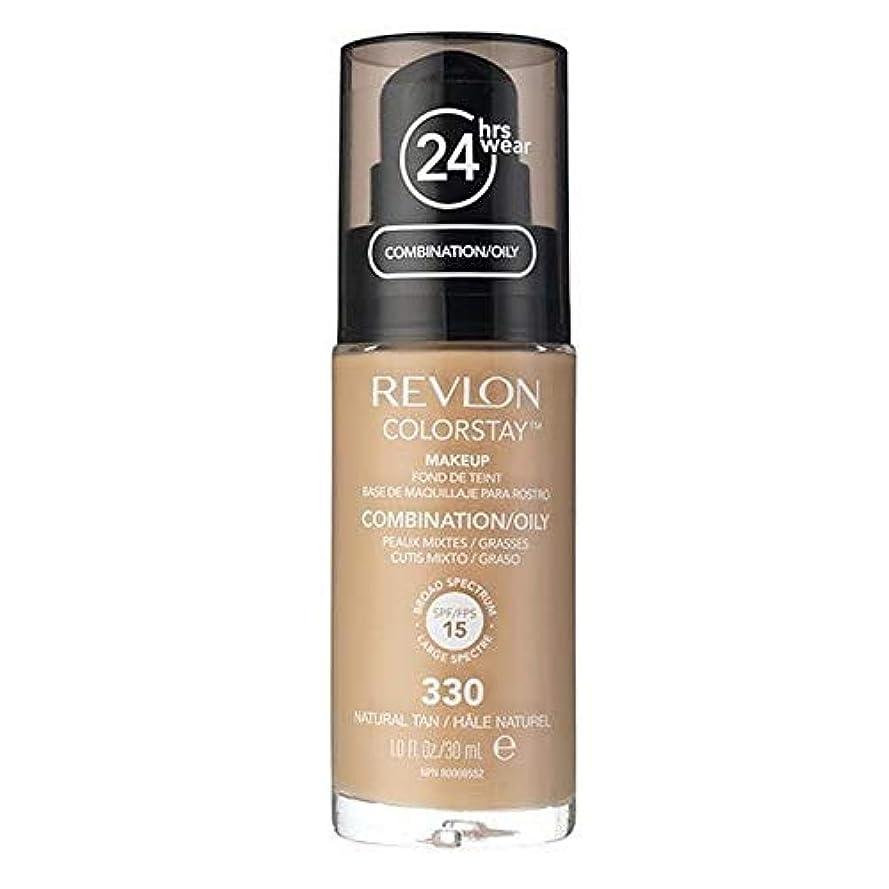 行動ビリーヤギ推進力[Revlon ] レブロンカラーステイ基盤コンビ/油性Nat日焼け30ミリリットル - Revlon Color Stay Foundation Combi/Oily Nat Tan 30ml [並行輸入品]