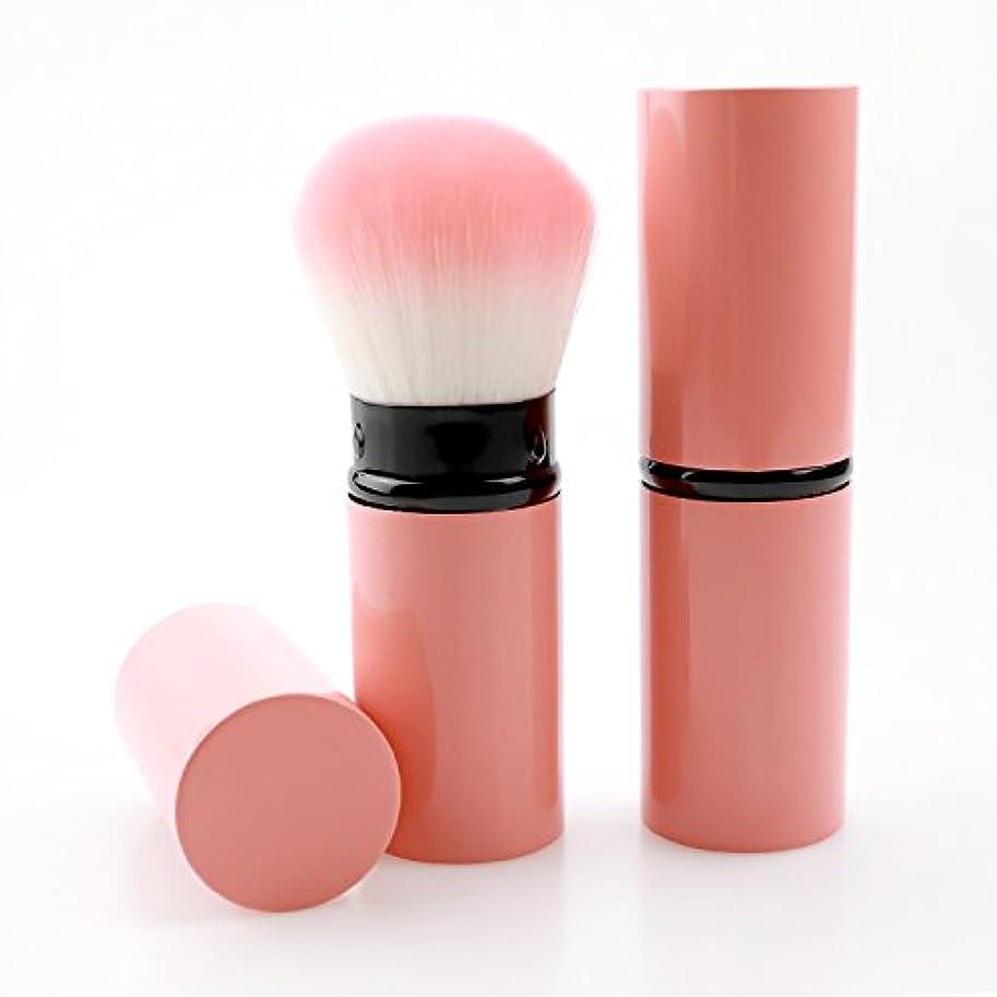 心配する若者昼間化粧筆 メイクブラシ チークブラシ パウダーブラシ フェイスブラシ スライド式 携帯 歌舞伎ブラシ ピンク