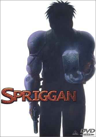 スプリガン