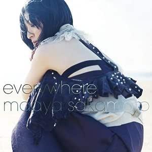 坂本真綾 15周年記念ベストアルバム everywhere(初回限定盤)(DVD付)