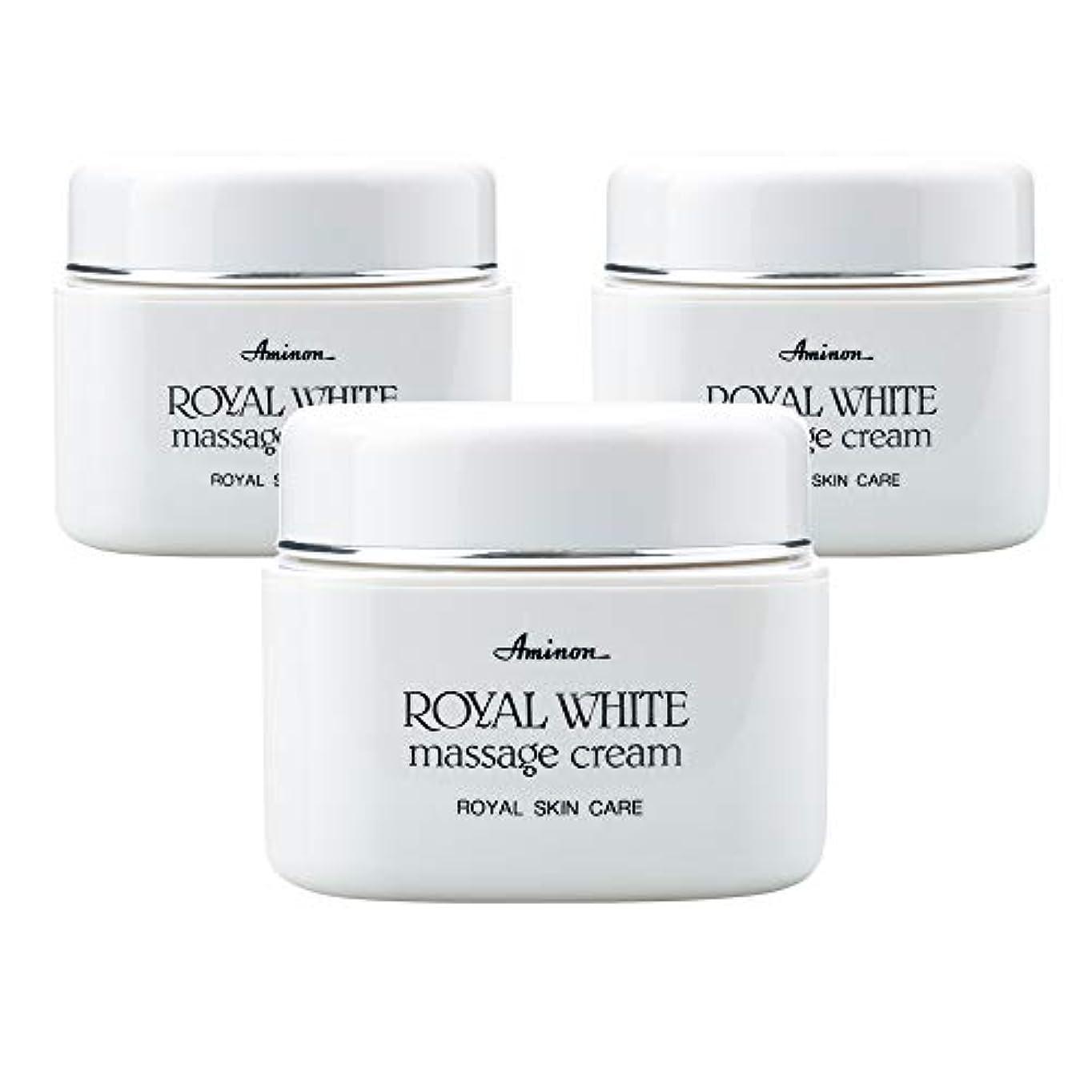 化粧機動テスピアンアミノン ロイヤルホワイトマッサージクリーム 85g (3個セット)
