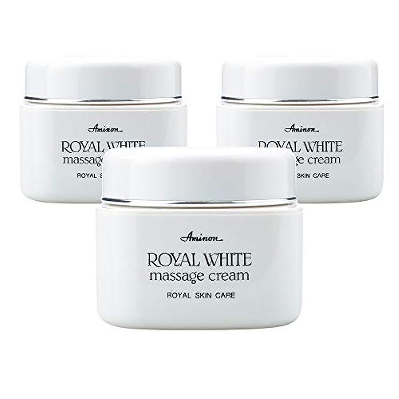 問い合わせ思慮深い消毒剤アミノン ロイヤルホワイトマッサージクリーム 85g (3個セット)