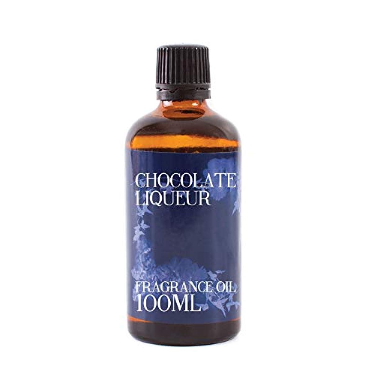 穴ファブリックビットMystic Moments | Chocolate Liqueur Fragrance Oil - 100ml