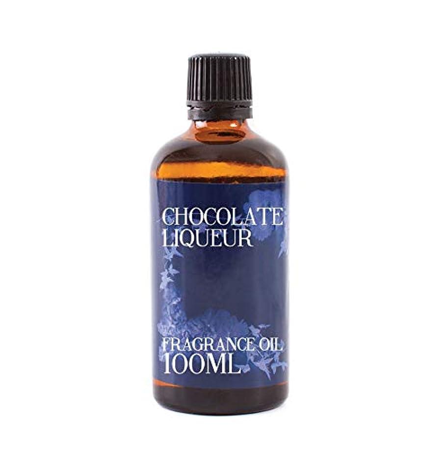 透明にアレンジ脆いMystic Moments   Chocolate Liqueur Fragrance Oil - 100ml