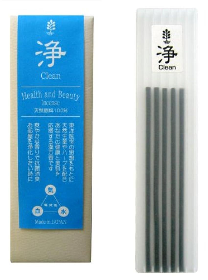 マーチャンダイジングサーフィン体系的に漢健香 プチスティック 浄