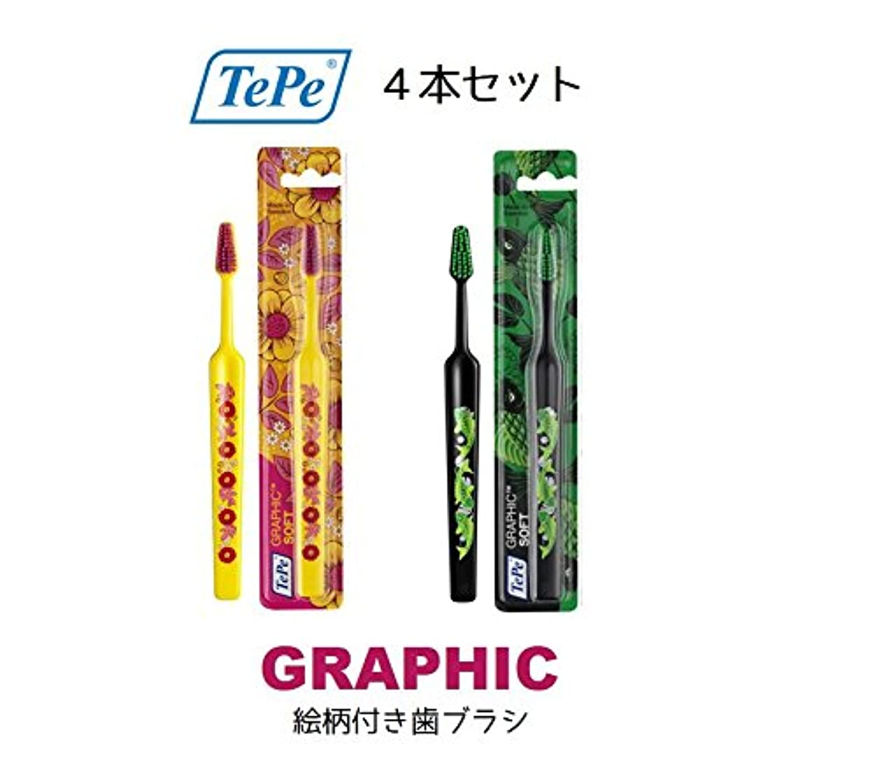 ドラッグ牛肉薬を飲むテペ グラフィック ソフト 4本セット TePe Graphic soft (イエロー・ピンクとブラックグリーンのミックス)