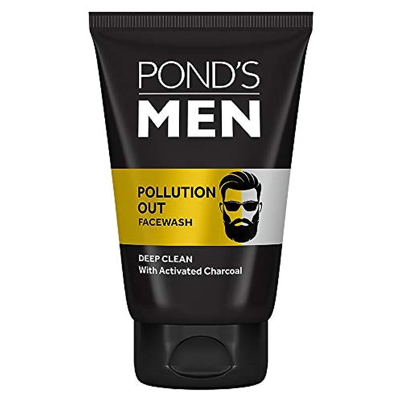 思春期の過剰最適Pond's Men Pollution Out Face Wash, Feel Fresh 100gm