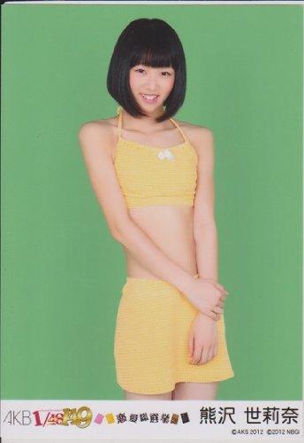 AKB48生写真 「AKB1/149 恋愛総選挙」【熊沢世莉...