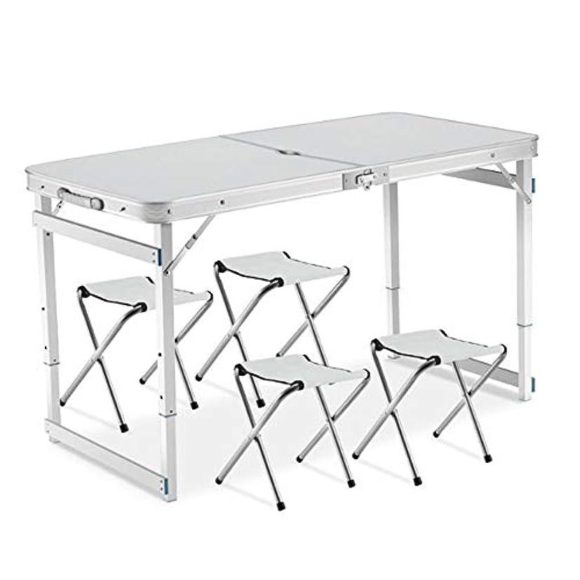 ノイズ作成する異常ポータブル折り畳みテーブルと4つの椅子セット - 調節可能な高さ屋内と屋外用の傘の穴を持つアルミニウムの変形テーブル
