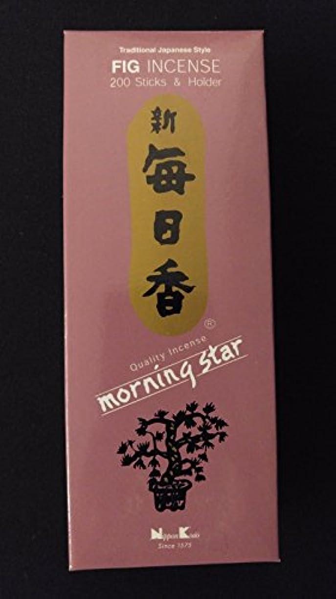 不機嫌そうなドラッグくぼみFig Morning Star Japanese Incenseボックスof 200 sticks ~低煙純粋な香り
