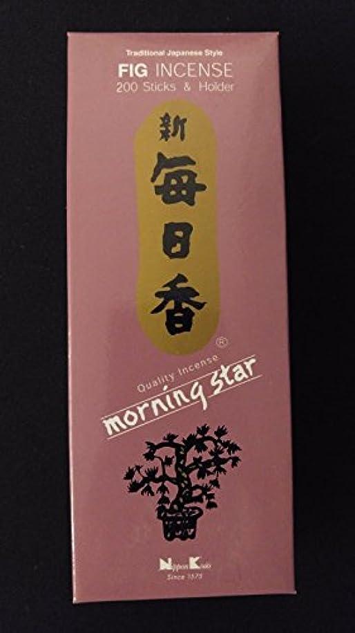 Fig Morning Star Japanese Incenseボックスof 200 sticks ~低煙純粋な香り