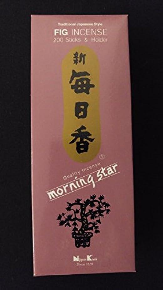 恩恵ひばりシャンパンFig Morning Star Japanese Incenseボックスof 200 sticks ~低煙純粋な香り