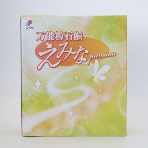 「万能粉石鹸」えみな-premium-