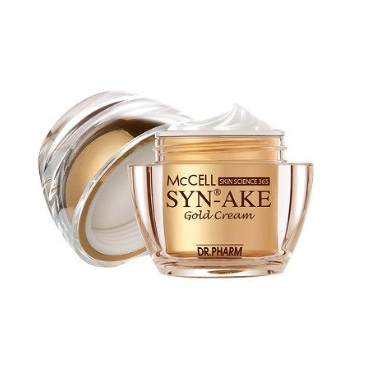 一貫性のない患者旧正月Dr.Pharm マクセルスキンサイエンス365シネイクゴールドクリーム McCELL Synake gold cream