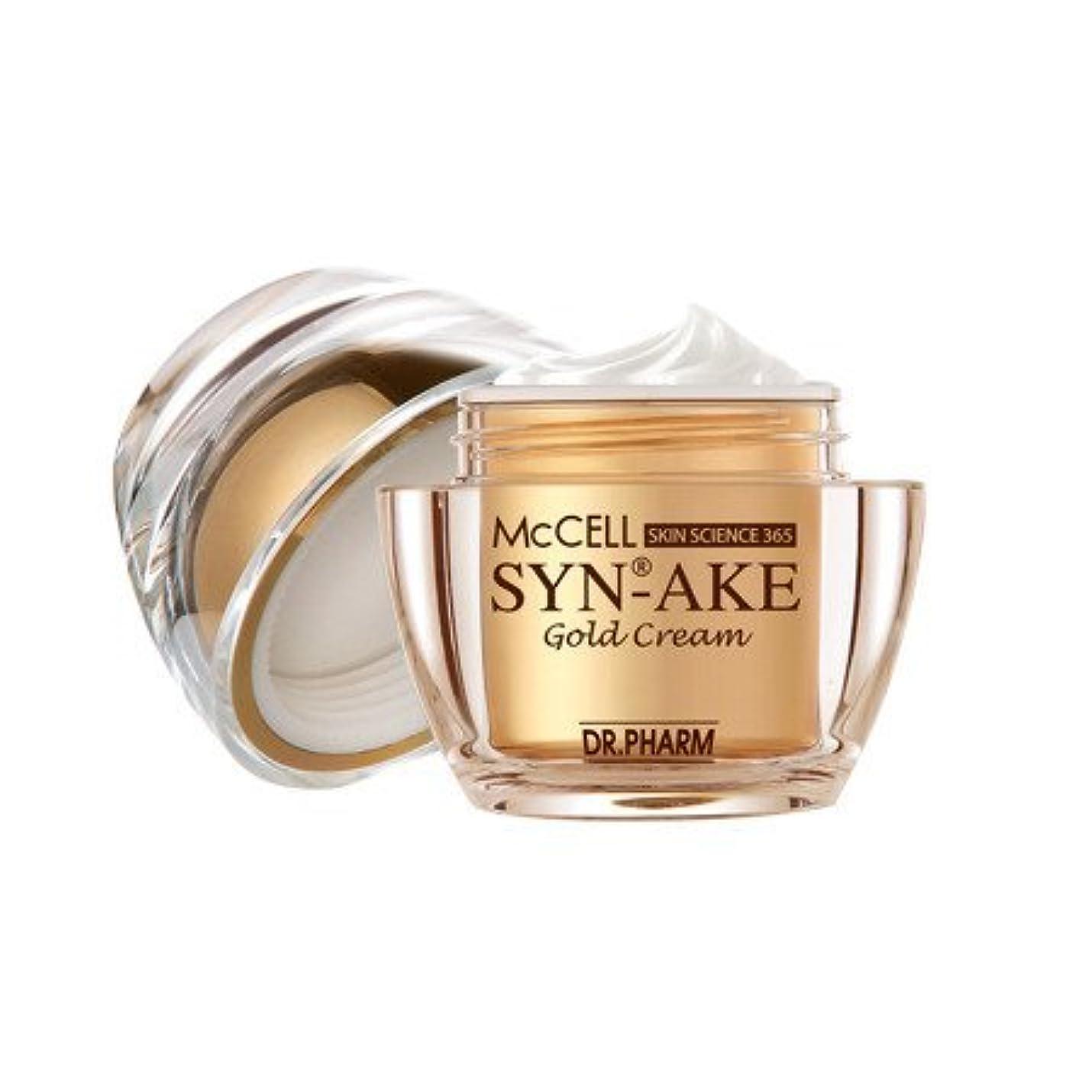スキャンダラスブロンズ戸惑うDr.Pharm マクセルスキンサイエンス365シネイクゴールドクリーム McCELL Synake gold cream