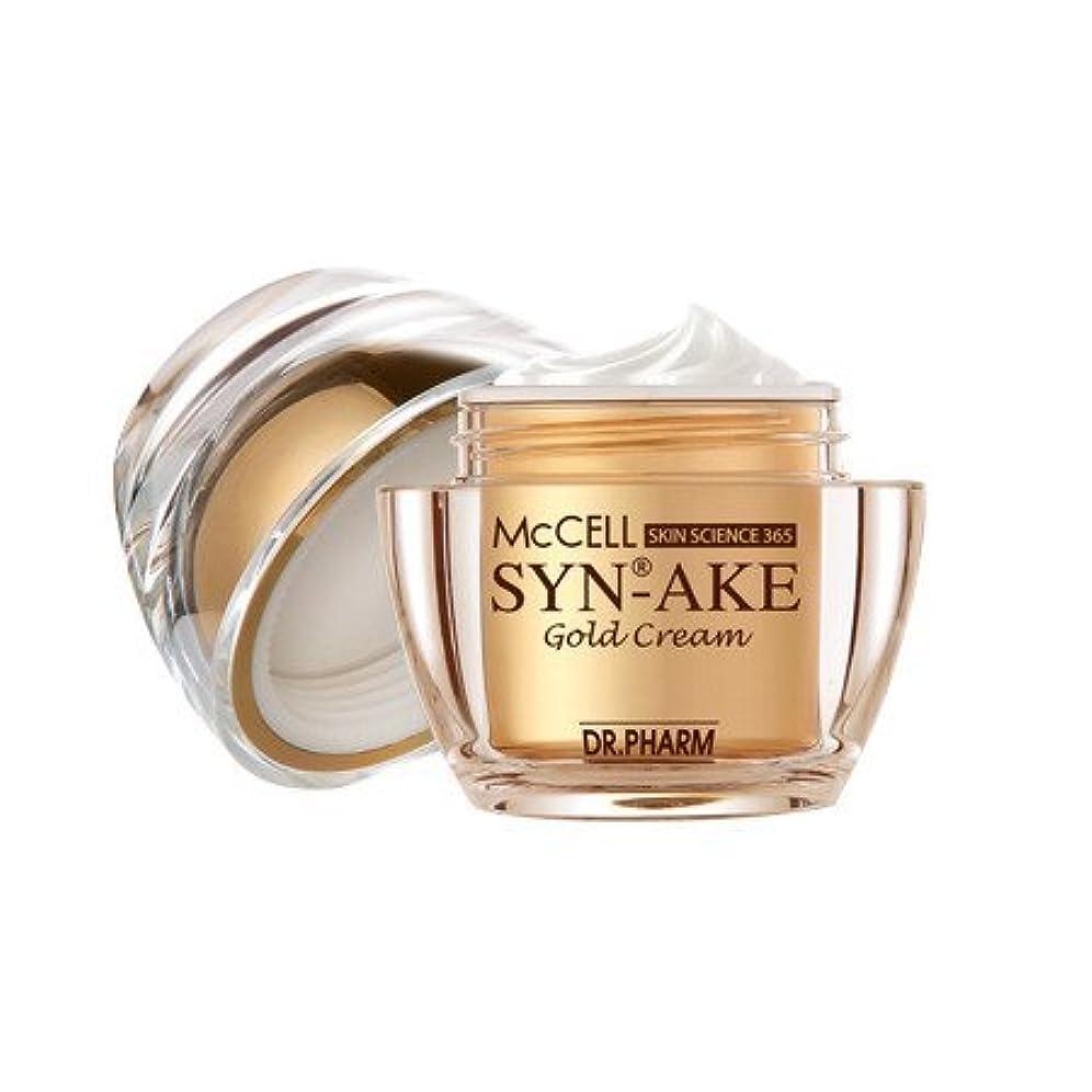 消える海上ドラフトDr.Pharm マクセルスキンサイエンス365シネイクゴールドクリーム McCELL Synake gold cream