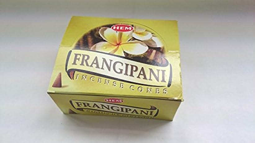 同一の折る悪質なHEM(ヘム)お香 フランジパニ(プルメリア) コーンタイプ 1ケース(10粒入り1箱×12箱)