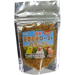 黒瀬ペットフード 国産発芽玄米ローストクランブル 25g