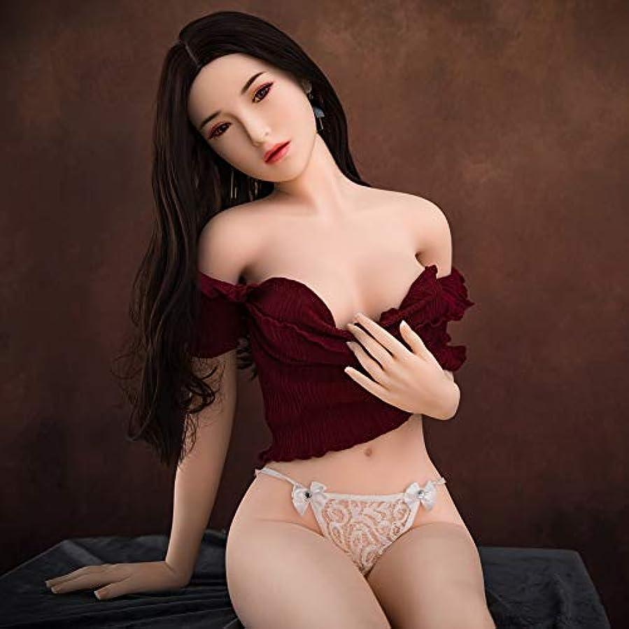 カナダ最も遠いネックレットCgynmo 素晴らしいボディ - あなたに優しい愛を与えます - 3D人形 - メンズユニバーサルマッサージャー