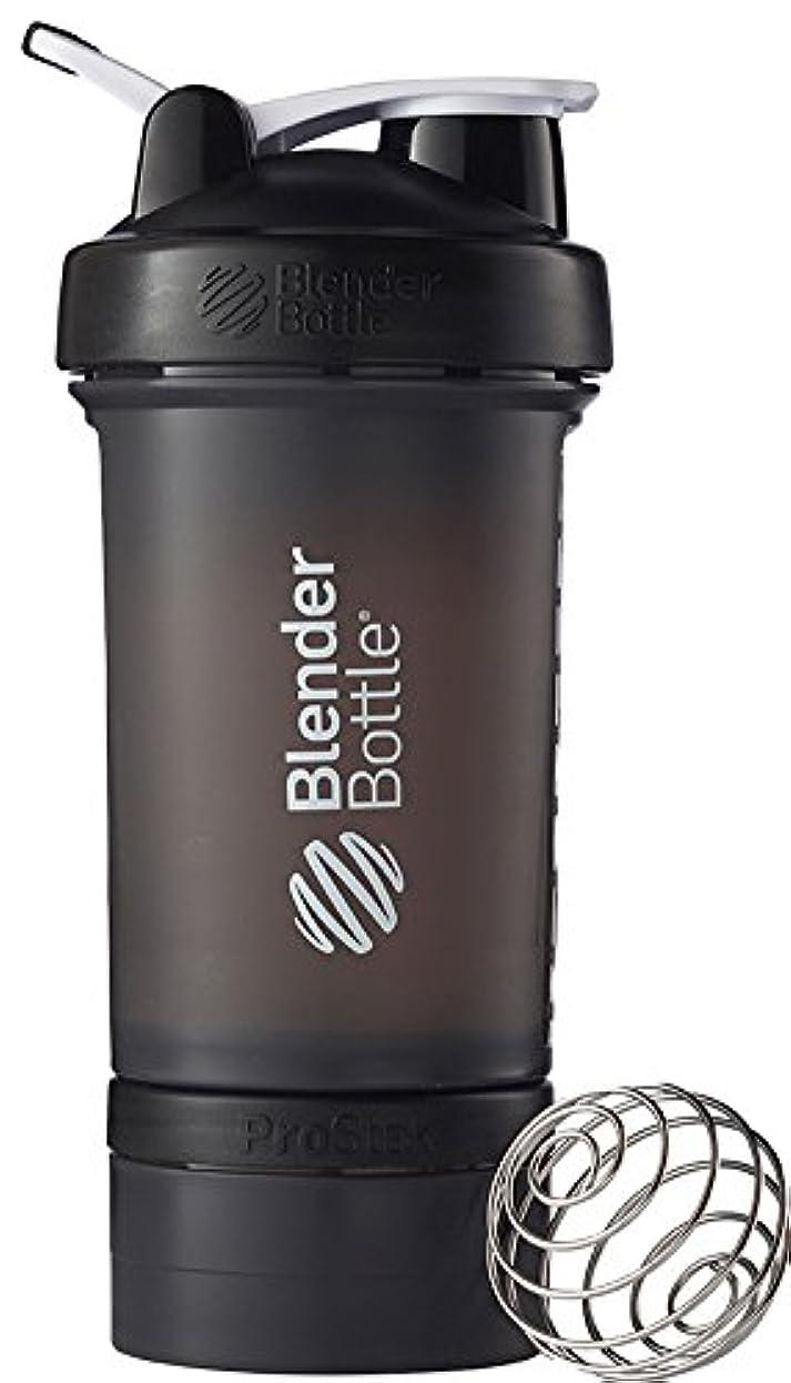 嵐口実若いBlender Bottle(ブレンダーボトル) 【日本正規品】Blender Bottle ProStak 22オンス(650ml) フルカラーブラック BBPS22FC BKBK