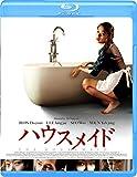 ハウスメイド[GABSX-2003][Blu-ray/ブルーレイ] 製品画像