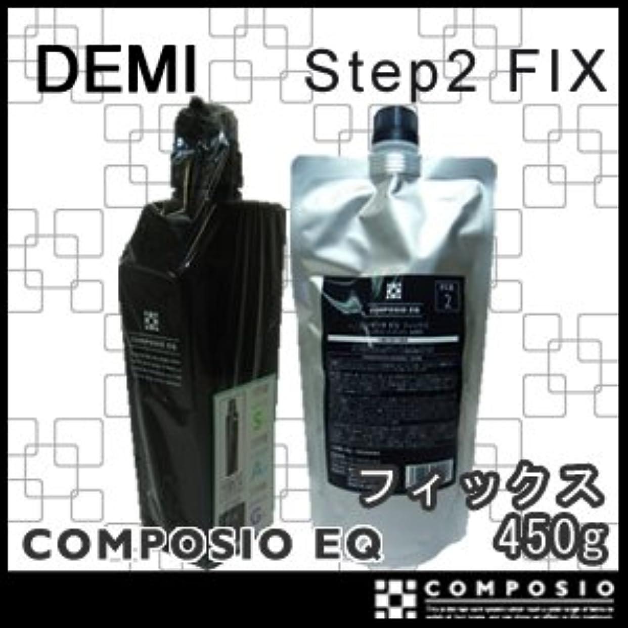 余計なミニやりがいのあるデミ コンポジオ EQ フィックス 詰替え ボトル付 450g 業務用