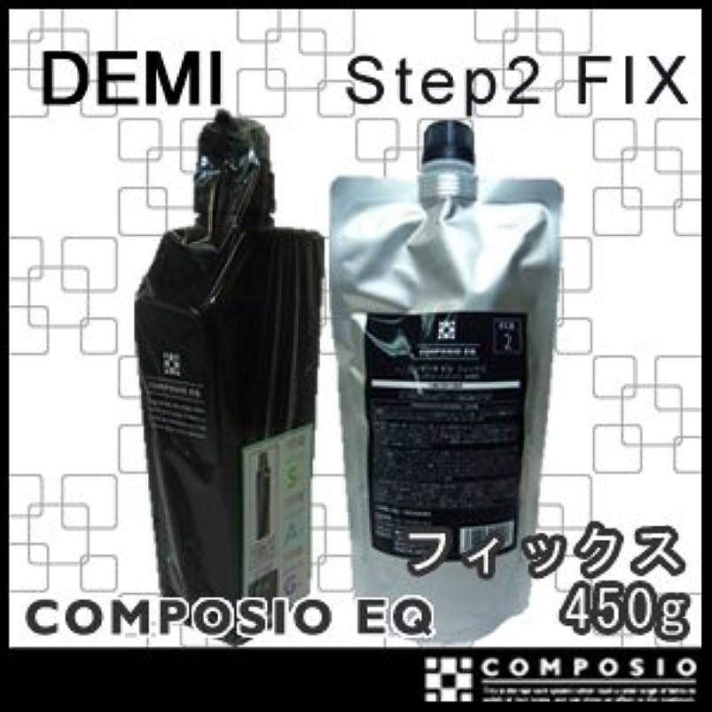 デミ コンポジオ EQ フィックス 詰替え ボトル付 450g 業務用