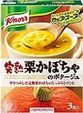 味の素 クノール カップスープ 栗かぼちゃ...