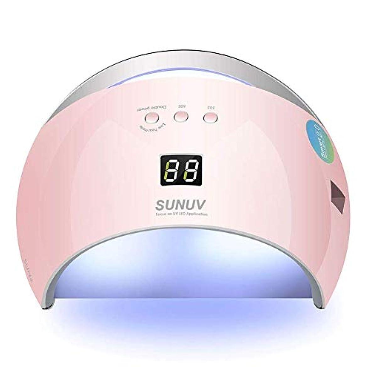どんよりしたチーズ口径ネイルドライヤーSUN6 48WネイルドライヤーオートセンサーポータブルUVランプ乾燥用低発熱モデルダブルパワーファストマニキュアネイルランプ、画像としての色