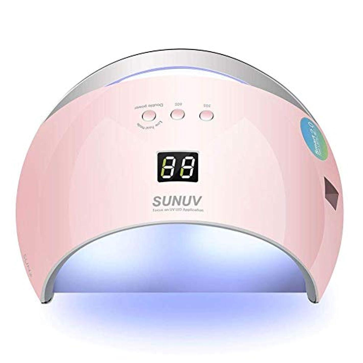 自由エイリアン広告するネイルドライヤーSUN6 48WネイルドライヤーオートセンサーポータブルUVランプ乾燥用低発熱モデルダブルパワーファストマニキュアネイルランプ、画像としての色
