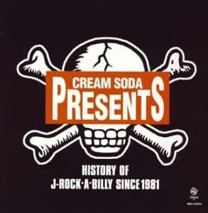 HISTORY OF J-ROCK'A BILLY SINCE 1981