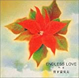 ENDLESS LOVE~聖夜