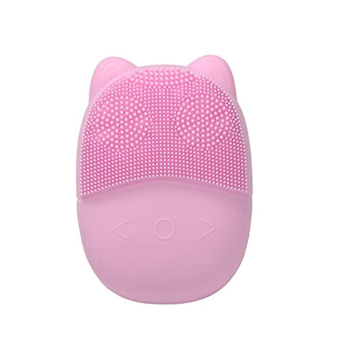 愛人メールを書くむちゃくちゃ洗顔ブラシ、ディープクレンジング、優しい角質除去、黒ずみの除去、防水シリコンフェイシャルクレンザーマッサージUSB充電式,ピンク