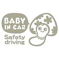 imoninn BABY in car ステッカー 【パッケージ版】 No.47 キノコさん2 (グレー色)