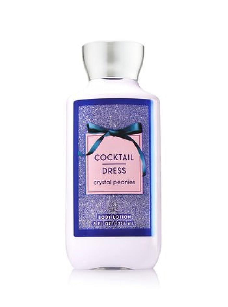 音声学志すラダ【Bath&Body Works/バス&ボディワークス】 ボディローション カクテルドレス Body Lotion Cocktail Dress 8 fl oz / 236 mL [並行輸入品]