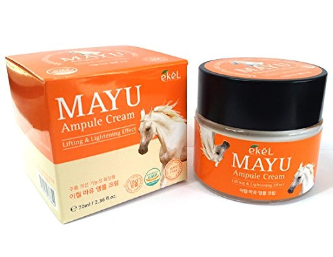 満足攻撃理論[EKEL] ホースオイルMAYUアンプルクリーム70ml / Horse Oil MAYU Ampule Cream 70ml / リフティング&ライトニングエフェクト / しわ防止 / Lifting & Lightening...
