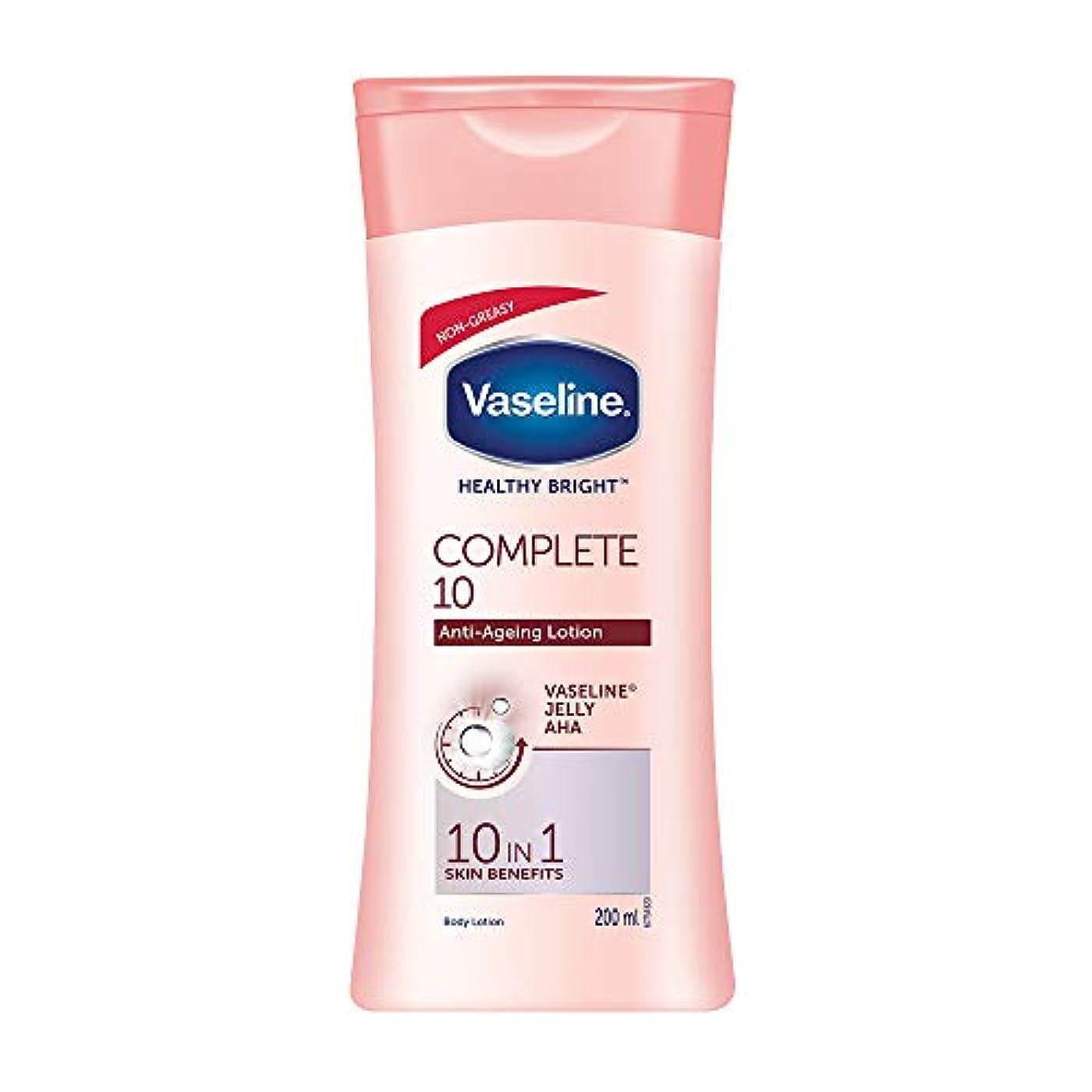 ベジタリアンレンドふつうVaseline Healthy White Complete 10 AHA and Pro Retinol, 200ml