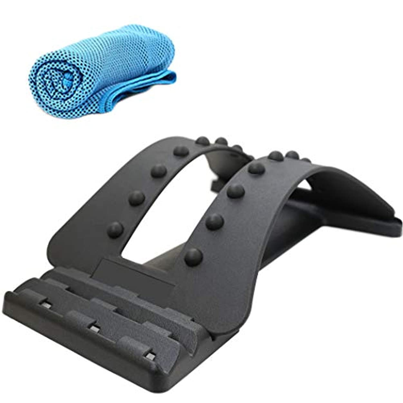 取り除く幹キャストGROW TALLER バックストレッチャー 背中 ストレッチ 猫背 矯正 ブラック BKS-01