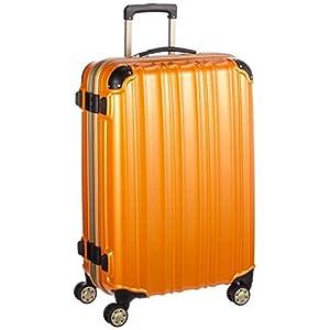 (ビータス) スーツケース BH-F2000 小型 2日3日用 Sサイズ エンボスオレンジ【2000 S/E-OR】