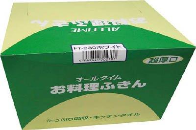 東京メディカル 業務用ふきん 超厚手タイプ 30×35cm ブルー 30枚入 FT-933