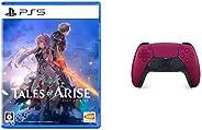【PS5】Tales of ARISE + DualSense コズミック レッド セット