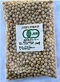 平成28年産 JAS有機栽培大豆 無農薬 有機栽培 自然農法 (1kg)