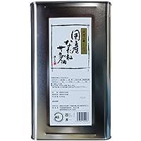 カネゲン 圧搾一番しぼり 国産なたねサラダ油 8.25kg